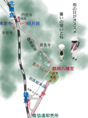 鎌倉マップ16.jpg
