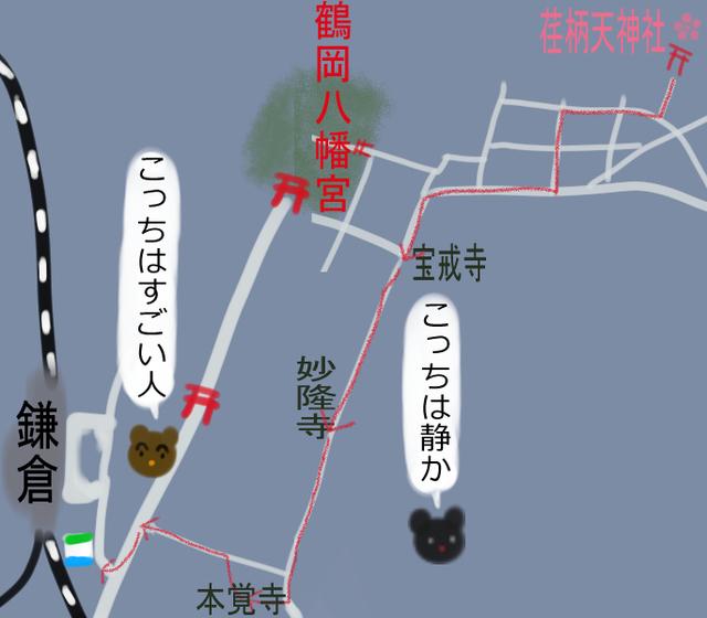鎌倉駅へ プレ.jpg