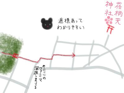 鶴岡八幡宮から荏柄天神社へ.jpg