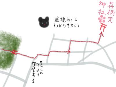 鶴岡八幡宮から荏柄天神社へ2.jpg