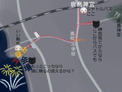 鹿嶋市花火大会へ3.jpg