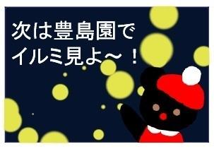 12月予告J.jpg